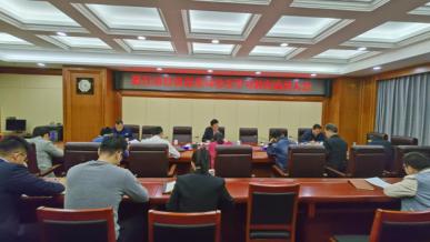 市投资促进局召开党史学习教育动员大会