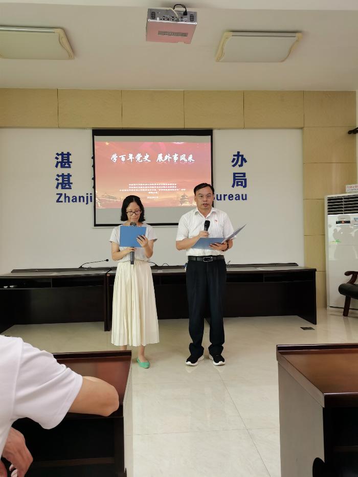"""4.组织开展""""学百年党史、展外事风采""""活动.jpg"""