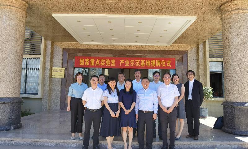 聚烯烃催化技术与高性能材料国家重点实验室产业示范基地在湛江揭牌