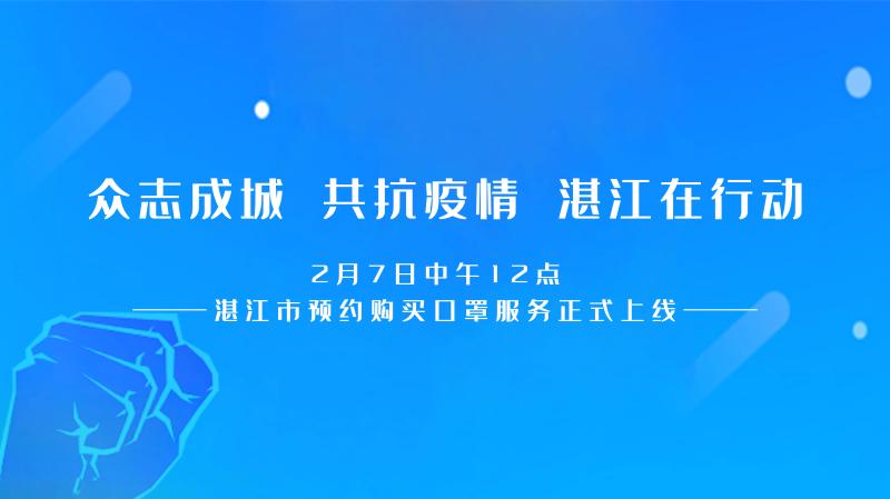 图片新闻2.jpg