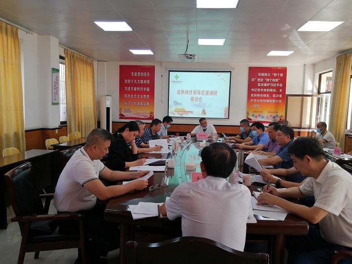 省供销社党组成员、监事会主任李彦旭一行到湛江市供销社调研