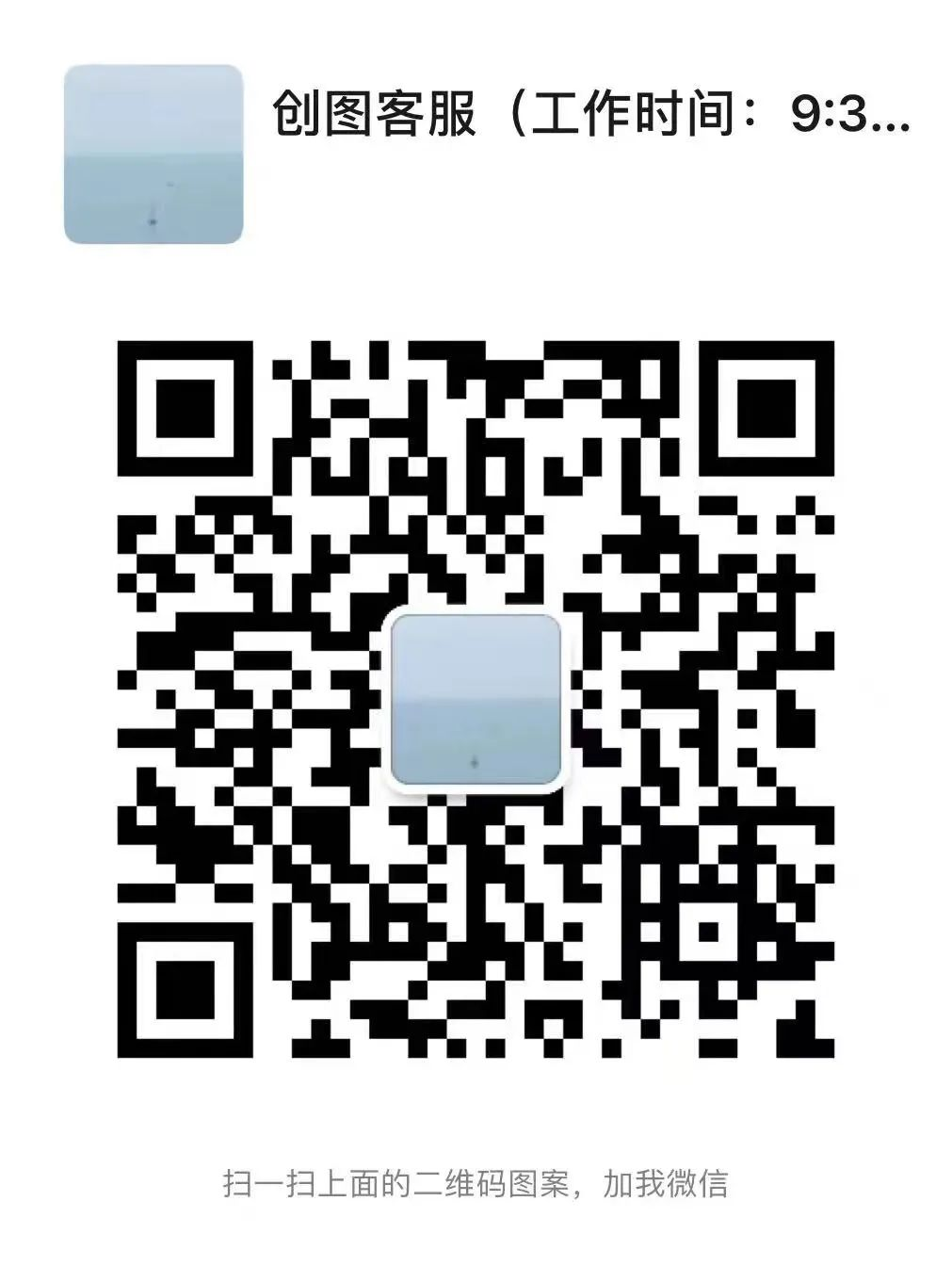 2020年度广东省公共文化服务,由你来评分!