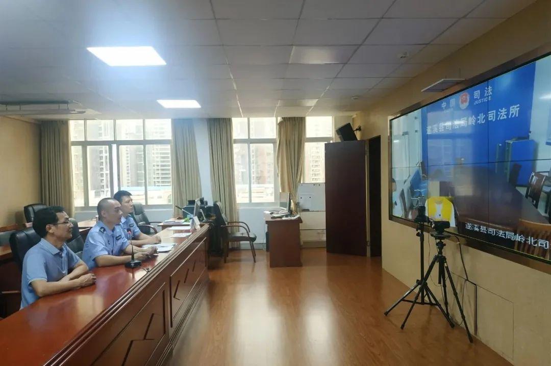 湛江市司法局开展节前社区矫正远程视频点验抽查