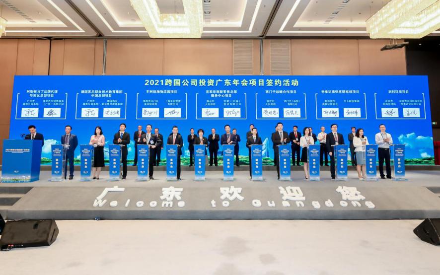 湛江市政府与西门子签署战略合作框架协议