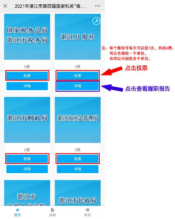 微信图片_20211010204101.jpg