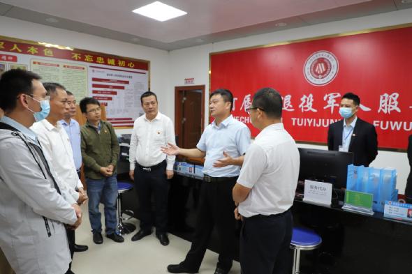 湛江市退役军人事务局到基层退役军人服务站督导调研