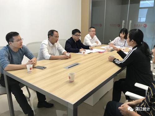 湛江市统计局到麻章区开展限上贸易单位统计数据比对核查工作常态化抓好贸易数据质量