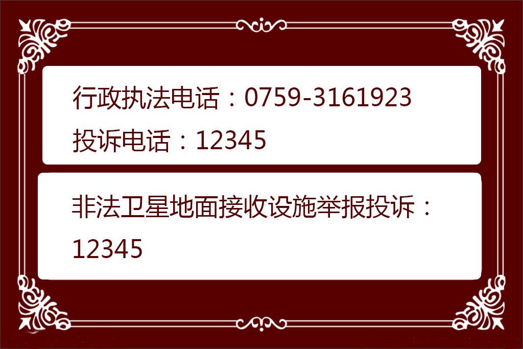 29558401_163013483000_2.jpg