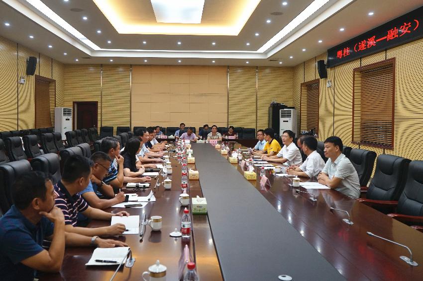 陈政率队到融安县开展扶贫协作对接工作