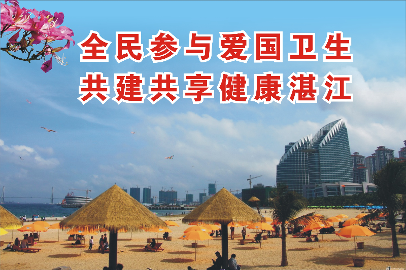 2-(必放)爱卫公益广告.JPG