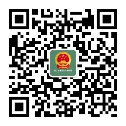 qrcode_for_gh_8bea26773c15_258.jpg