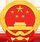 湛江市信访网